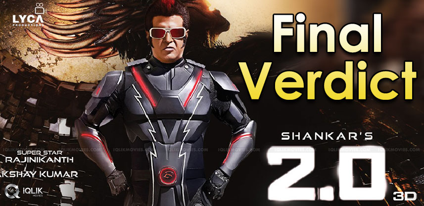 robo-movie-final-verdict