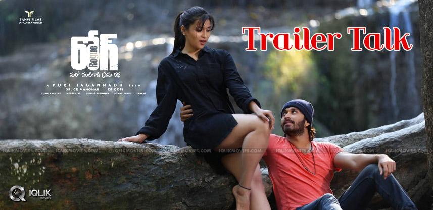 rogue-trailer-purijagannadh-cvishan-details