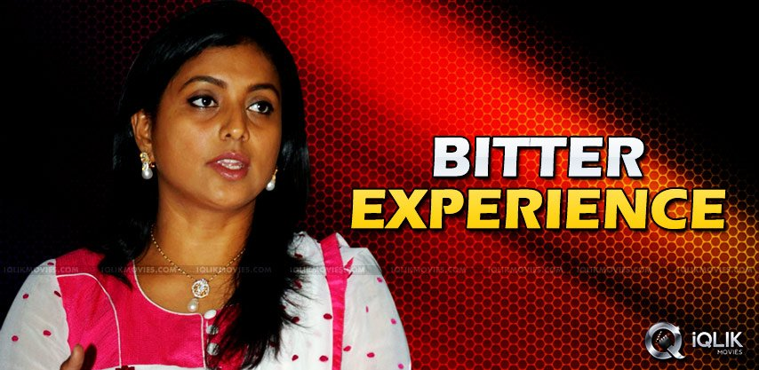 bitter-experience-for-roja