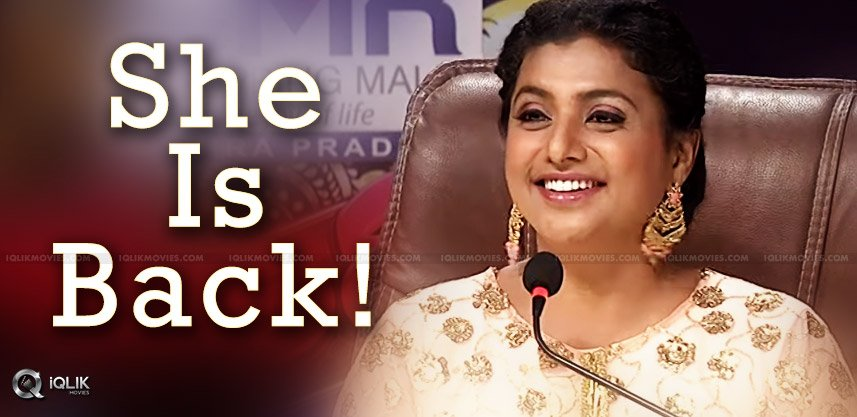 roja-is-back-to-jabardasth-as-a-judge