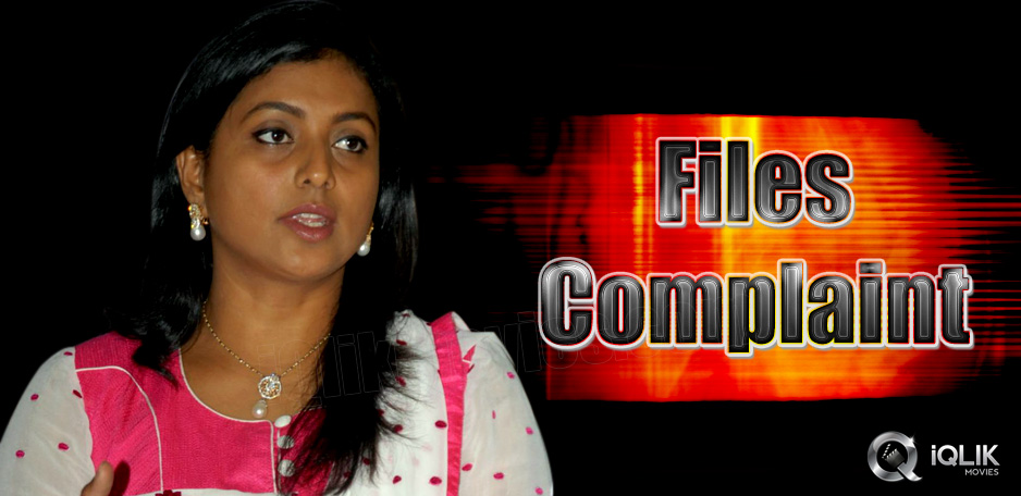 Roja-files-complaint-against-her-brother