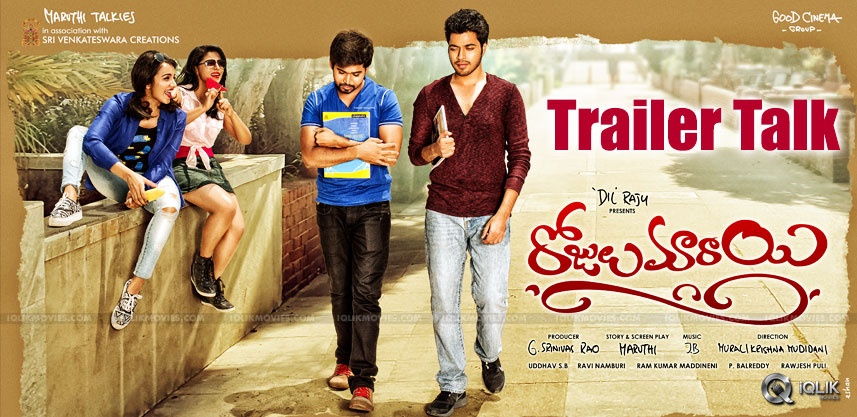rojulu-maarayi-movie-trailer-talk-details