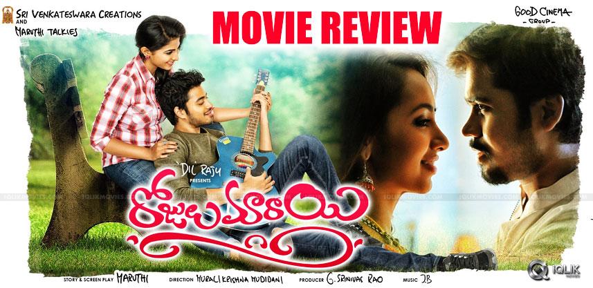 parvatheesam-tejaswi-rojulu-marayi-movie-review