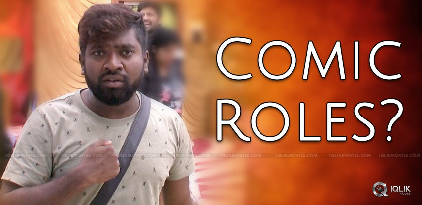 roll-rida-bigg-boss-2-after-effects