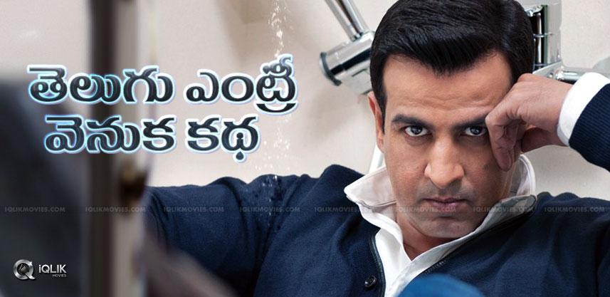 ronitroy-in-jrntr-jailavakusa-movie-details