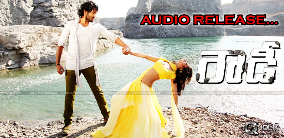 rowdy-movie-audio-launch-at-tirupati-on-march-20th