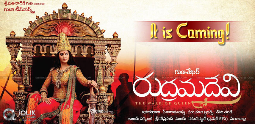 rudramadevi-teaser-in-a-week