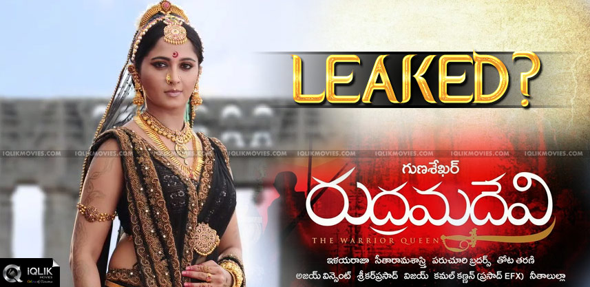 telugu-movie-rudramadevi-audio-leaked