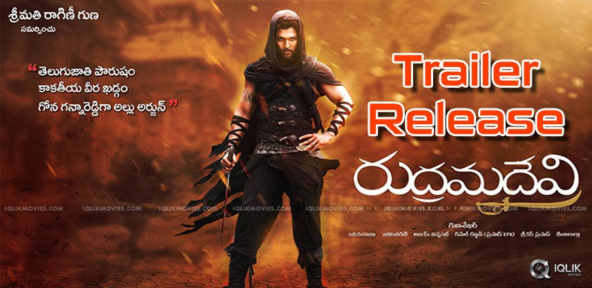 rudramadevi-trailer-launch-today