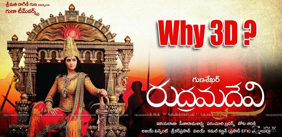 rudramadevi-movie-3D-details-exclusively