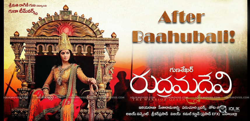 rudramadevi-movie-release-promotions-details