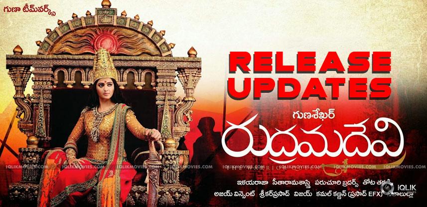 Rudramadevi release date in Sydney