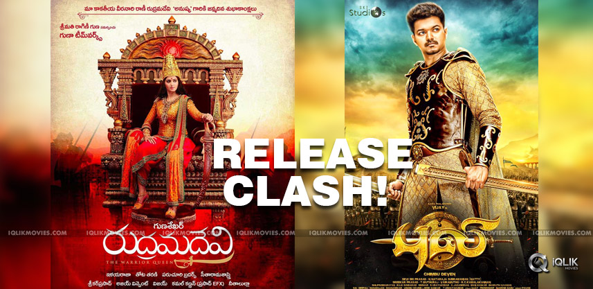 rudramadevi-movie-releasing-with-tamil-film-puli