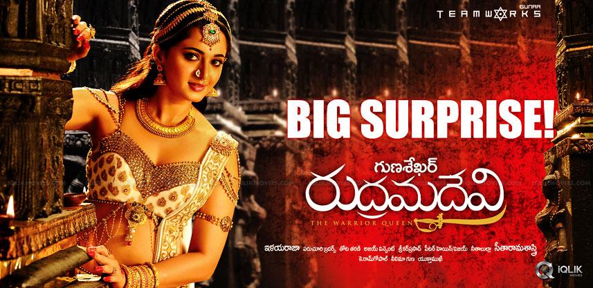 surprise-factors-in-rudramadevi-movie