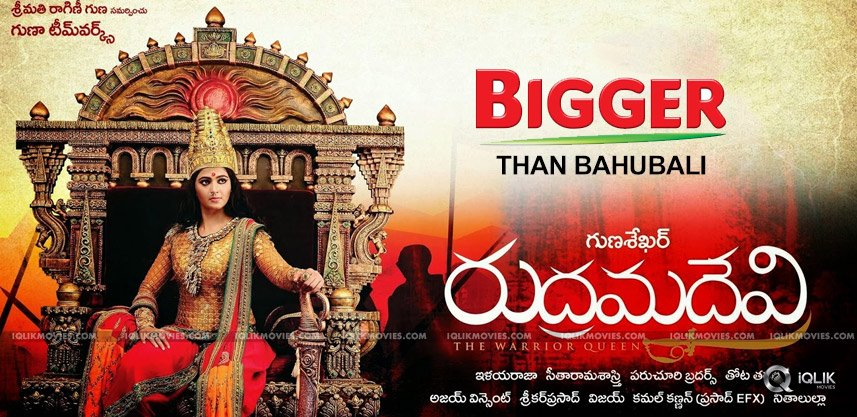 rudramadevi-movie-costumes-designs-by-neetha