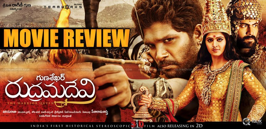 anushka-rudramadevi-movie-review-ratings