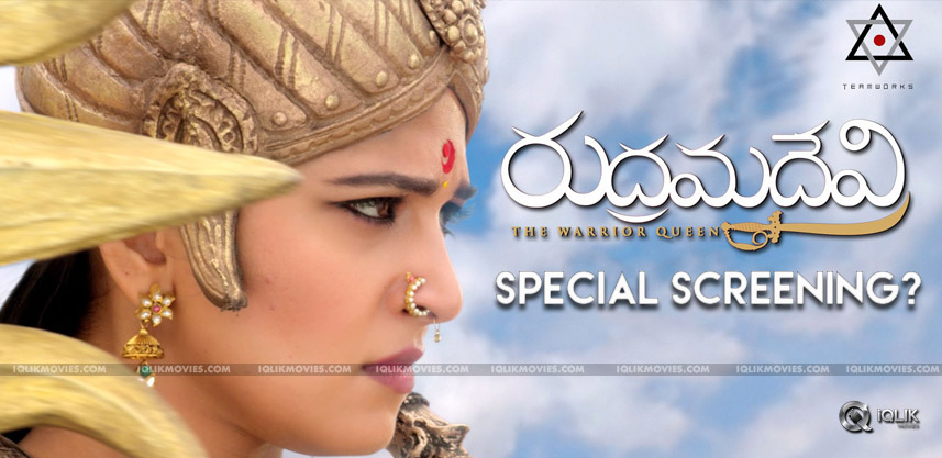 rudramadevi-special-screening-for-school-children