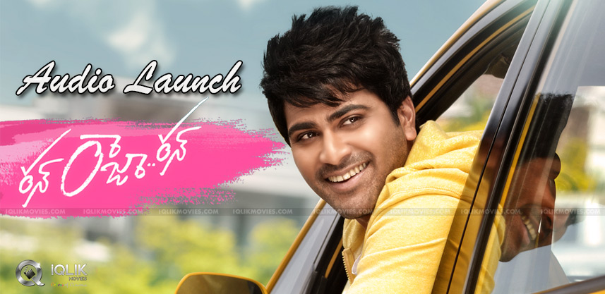 sharwanand-run-raja-run-audio-release-june-15th