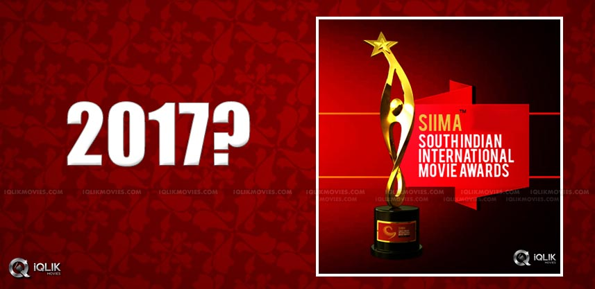 siima-2017-goes-to-abu-dhabi