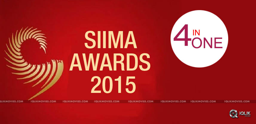 siima-opens-doors-for-new-talent