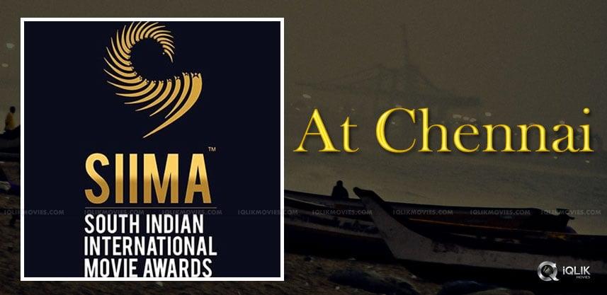 siima-short-film-award-ceremony-in-chennai