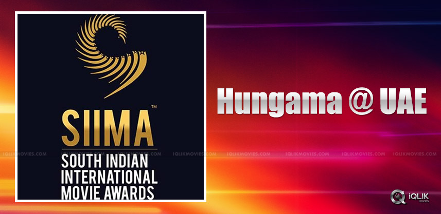 siima-2017-in-uae-on-june-30-and-july-1