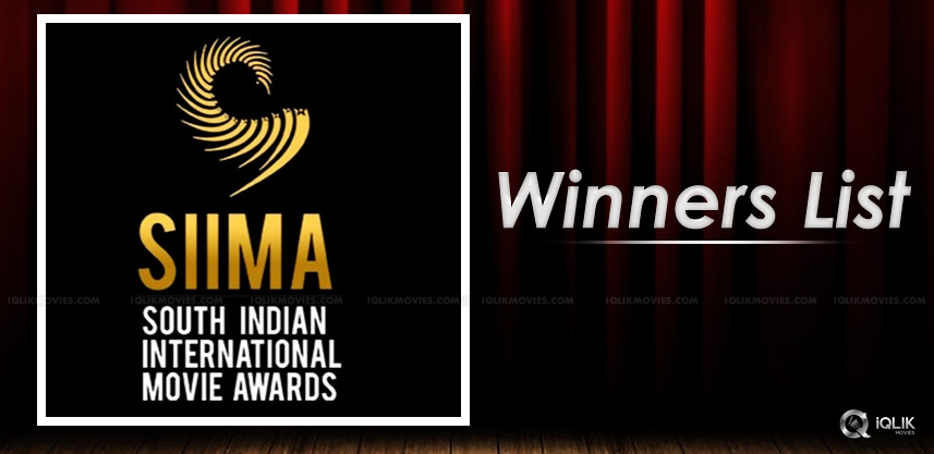 siima-2016-winners-list