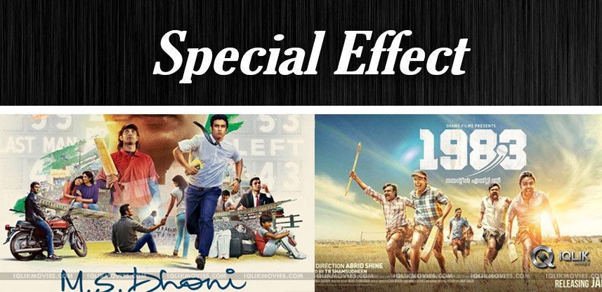 1983-movie-producer-happy-for-msdhoni-biopic-hit