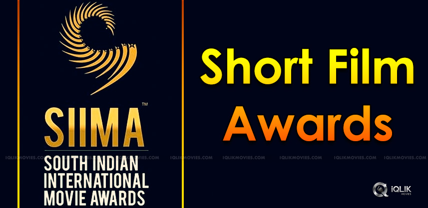 SIIMA 2018 Short Film Awards In Big Way