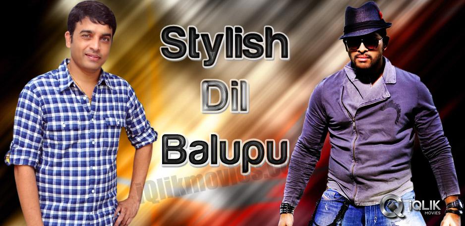 STYLISH-DIL-BALUPU