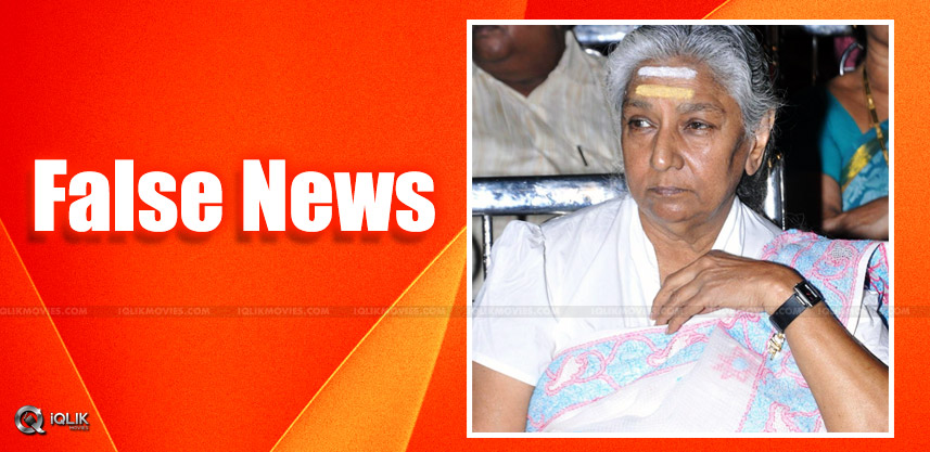 discussion-on-falsenews-over-singersjanaki
