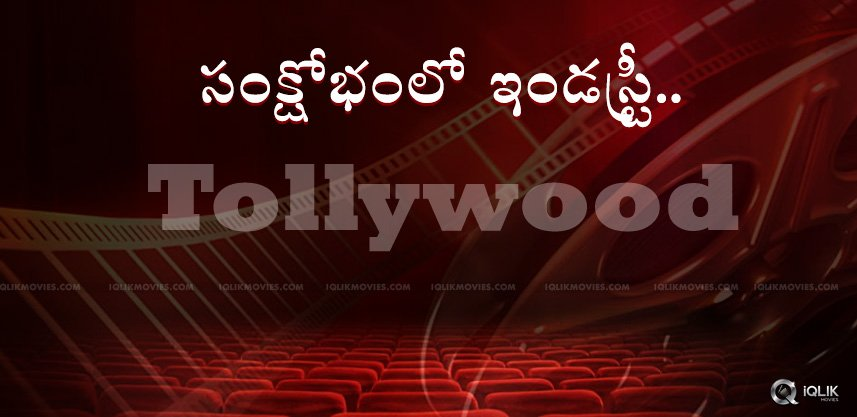 discussion-on-demonetization-effect-on-tollywood