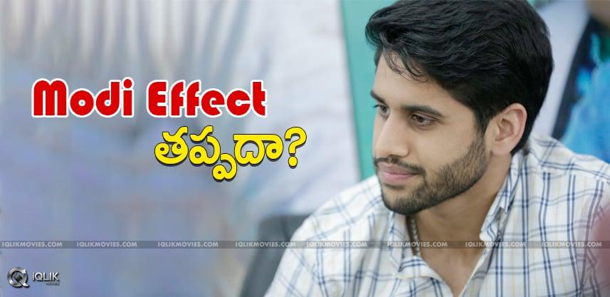 discussion-of-modieffect-on-nagachaitanya-film