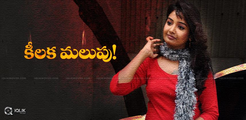 latest-updates-on-tv-actress-sabarna-death-details