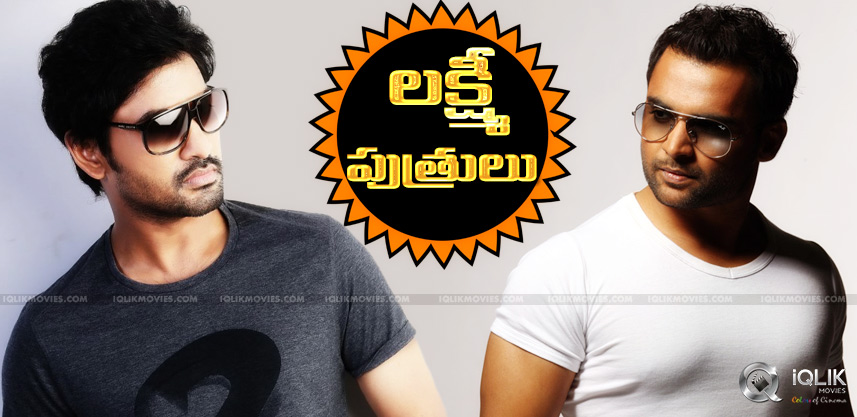 sachin-joshi-satish-two-rich-heroes-of-tollywood