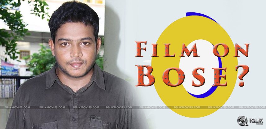 sagar-chandra-to-do-film-on-subhash-chandra-bose