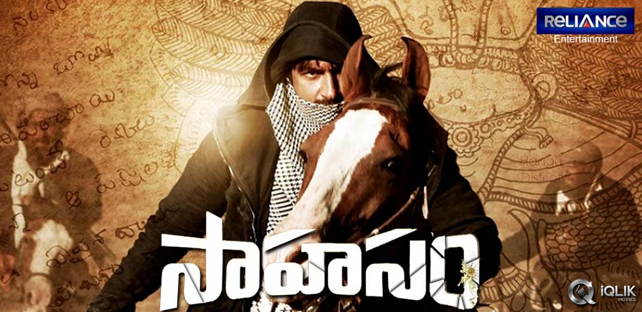 Gopichands-Sahasam-first-look