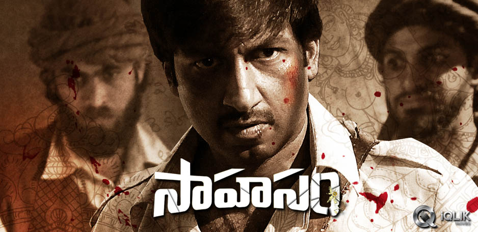 Sahasam-completes-shooting