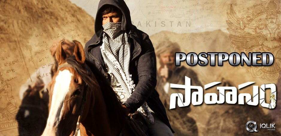 Sahasam-postponed-to-July