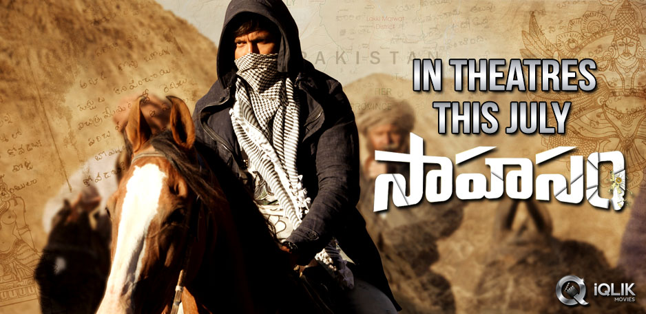 Sahasam-release-date-confirmed