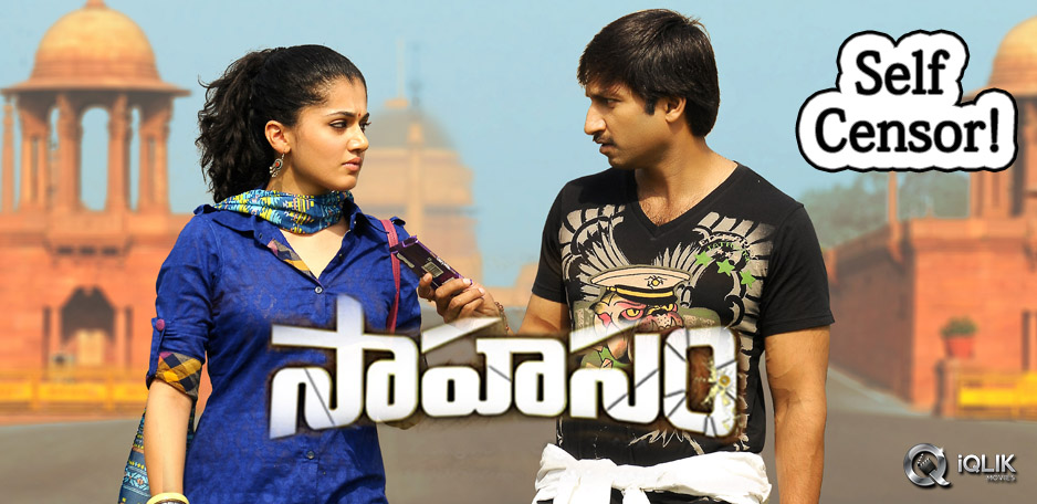 Sahasam-run-time-reduced
