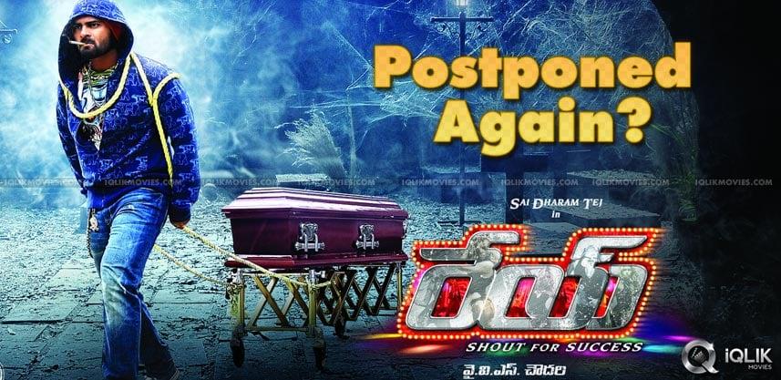 sai-dharam-tej-rey-movie-postponed-to-may-17th