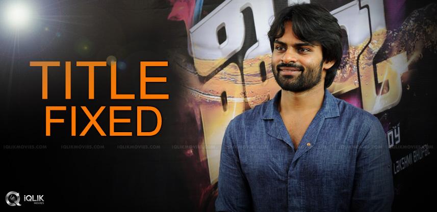 sai-dharam-tej-new-film-title-details
