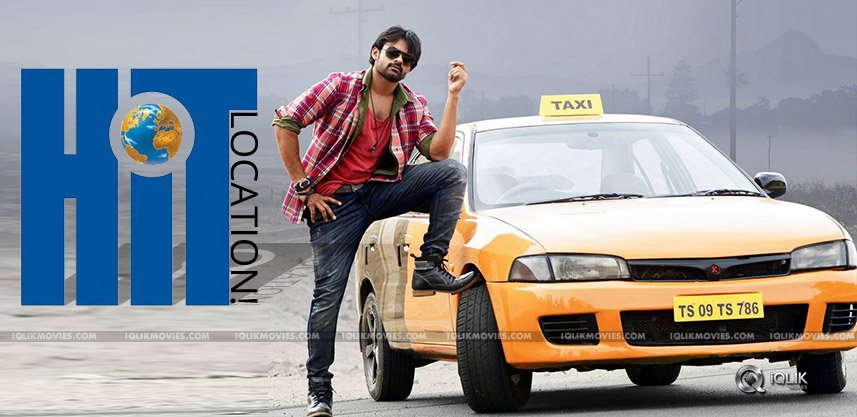 andam-hindolam-song-remix-in-supreme-movie
