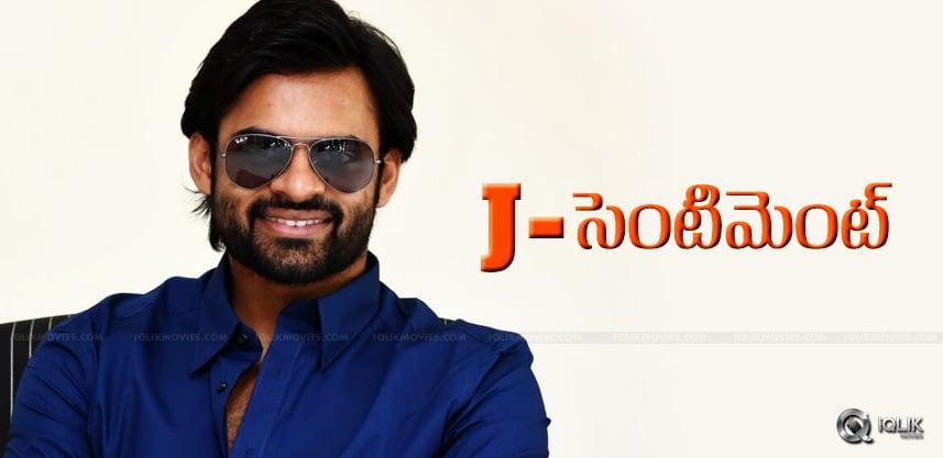 jagapathi-babu-in-sai-dharam-tej-film