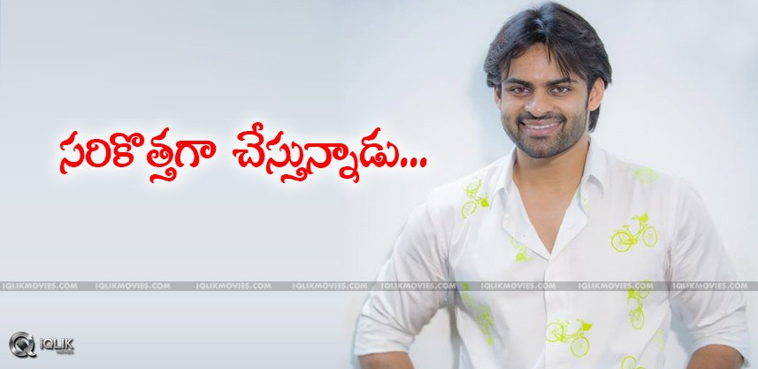 new-strategies-of-saidharamtej-for-winner-film
