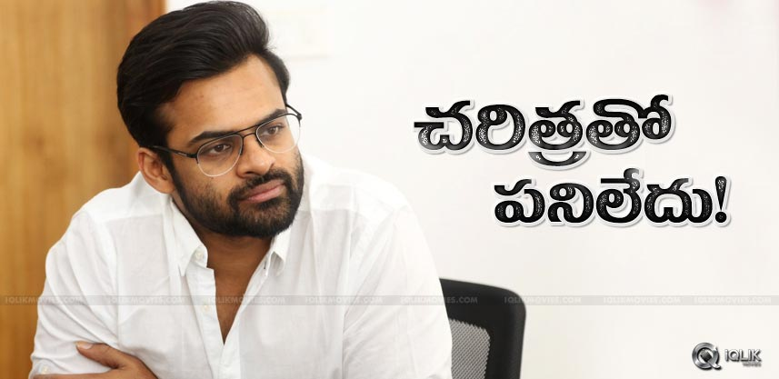 saidharamtej-about-track-records-of-directors