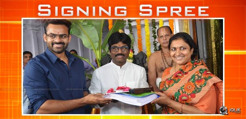 saidharamtej-karunakaran-vvvinayak-movies