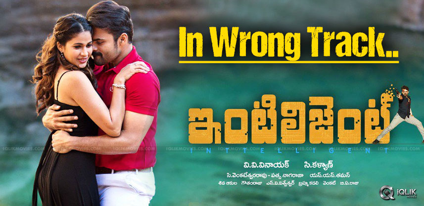 sai-dharam-tej-intelligent-movie-release-details