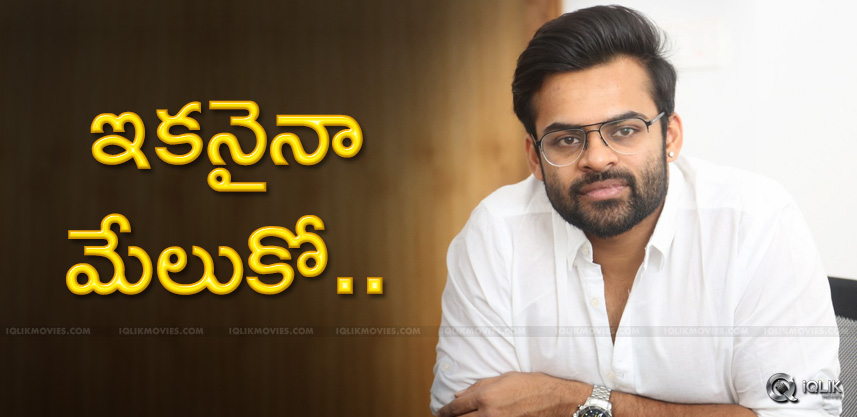sai-dharam-tej-needs-introspection-inttelligent